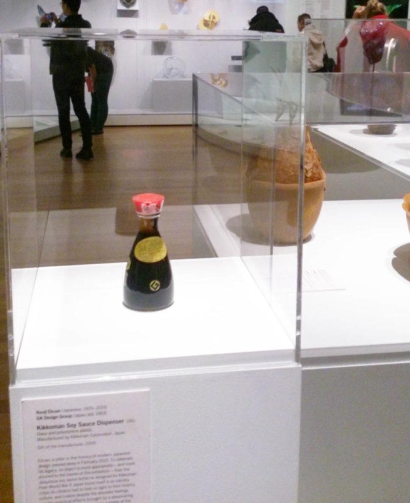 MOMAにキッコーマンしょうゆ卓上びんがあります