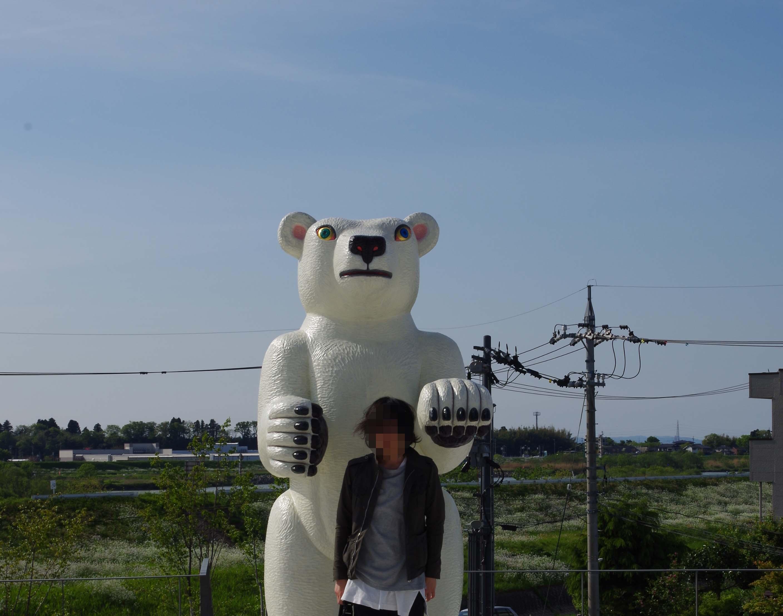 富山美術館で撮った写真
