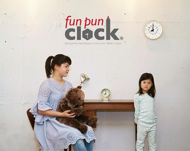 funpunclock