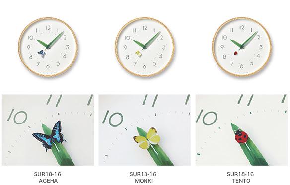 時計のラインナップ