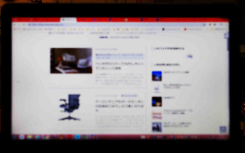 ブログ画面