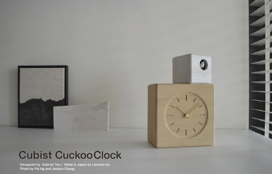 Cubist Cukoo Clock