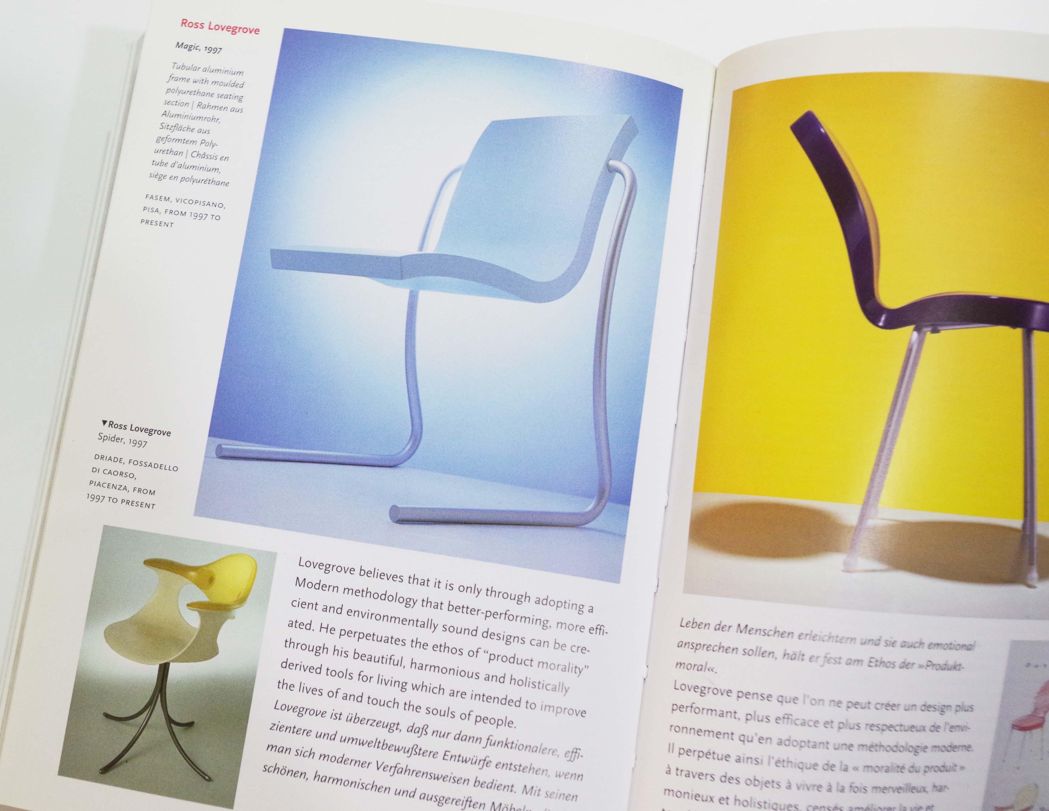 1997年の椅子