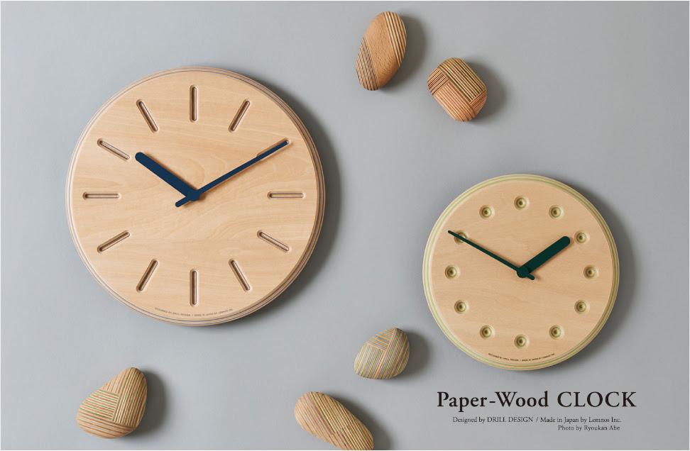 Paper-Wood CLOCK1