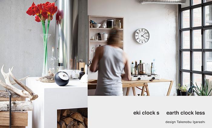 eki clock s風景
