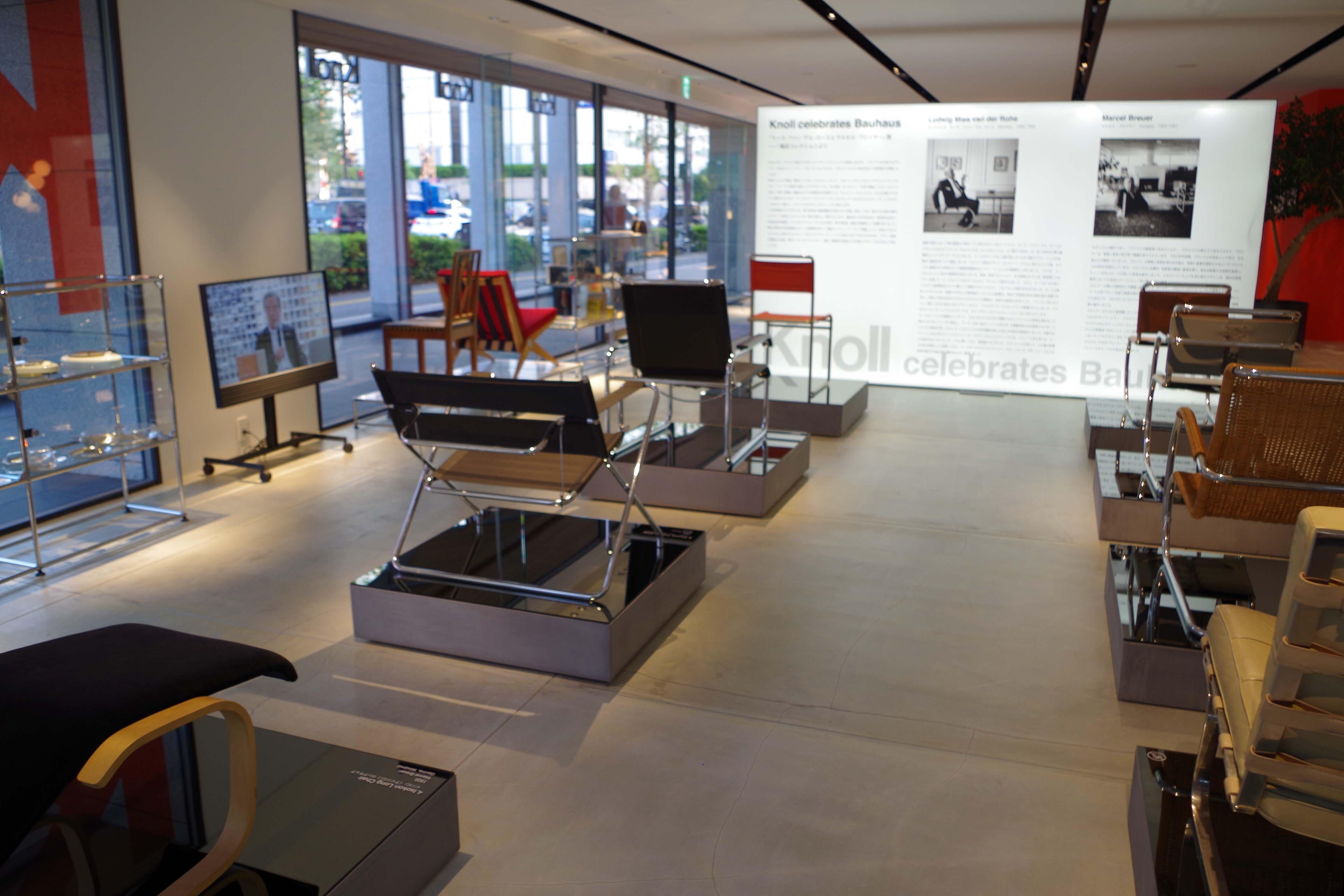 Knoll celebrates Bauhaus光景