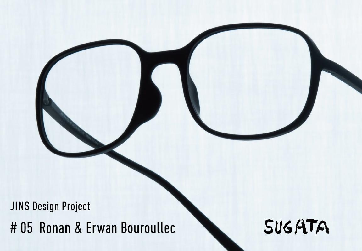 ブルレックのメガネ