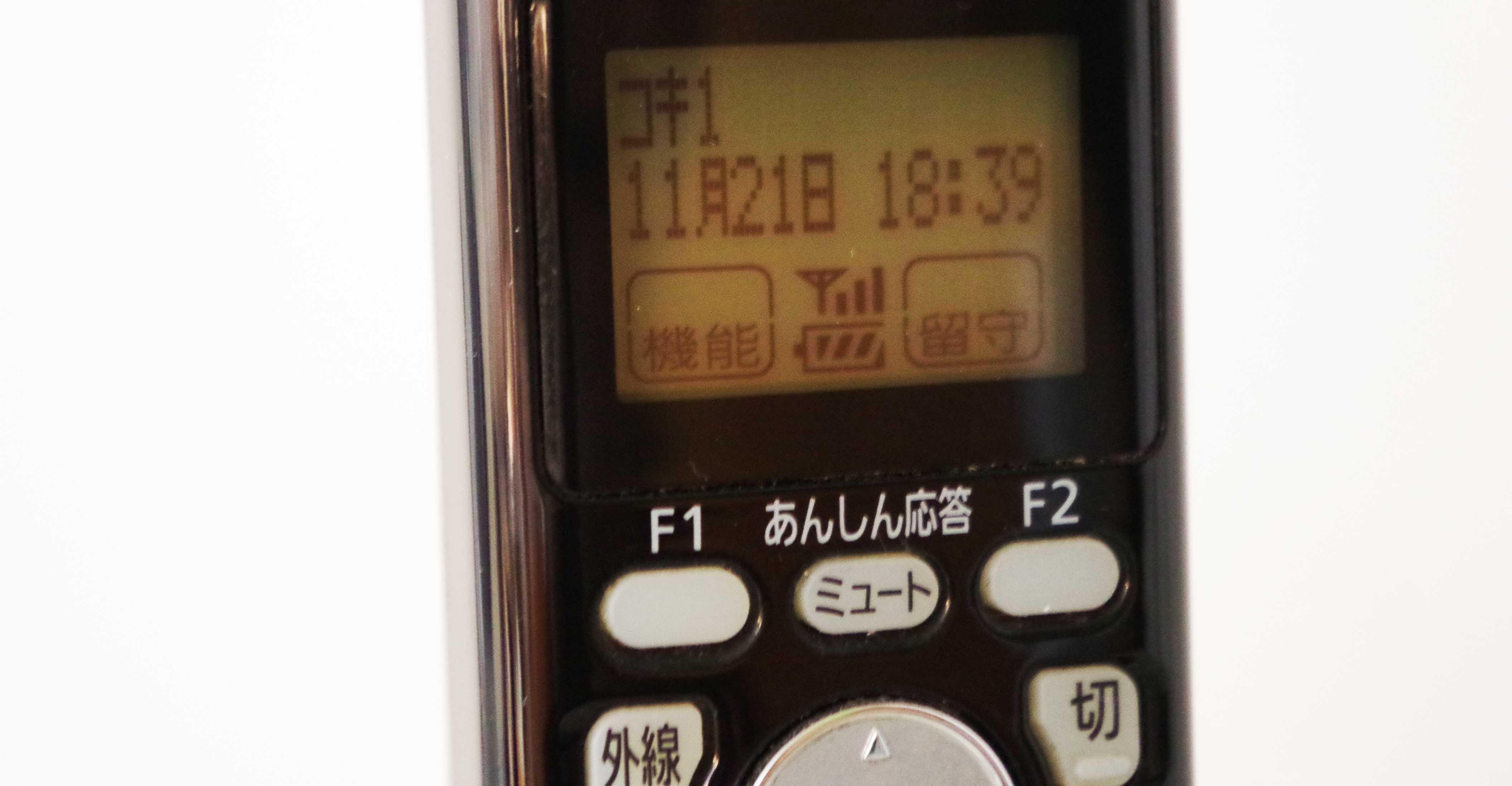 電話ディスプレイの写真