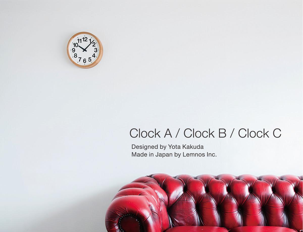 ClockAClockBClockC1