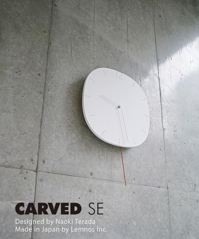 CARVED SE1