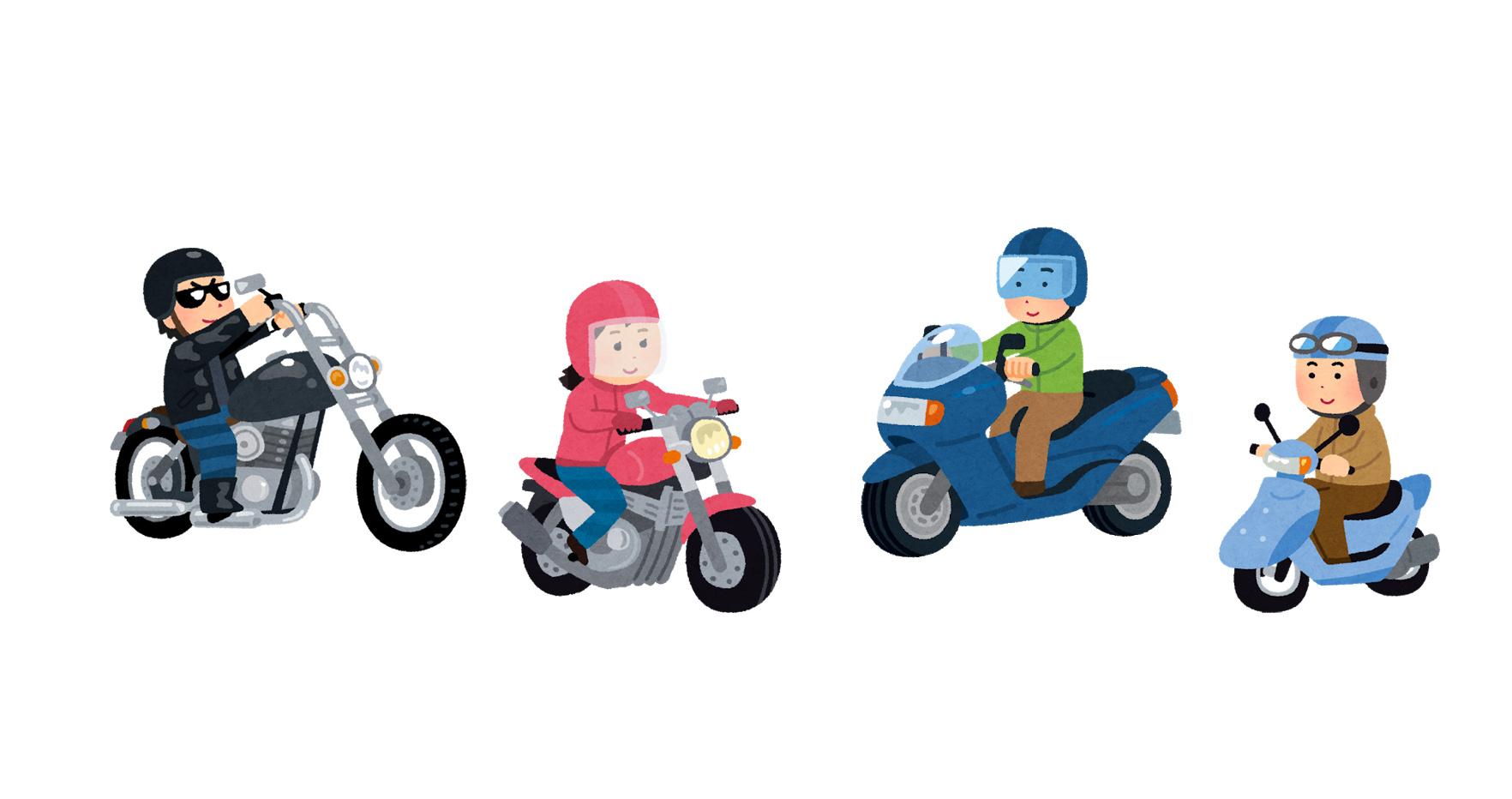 いろいろなバイク