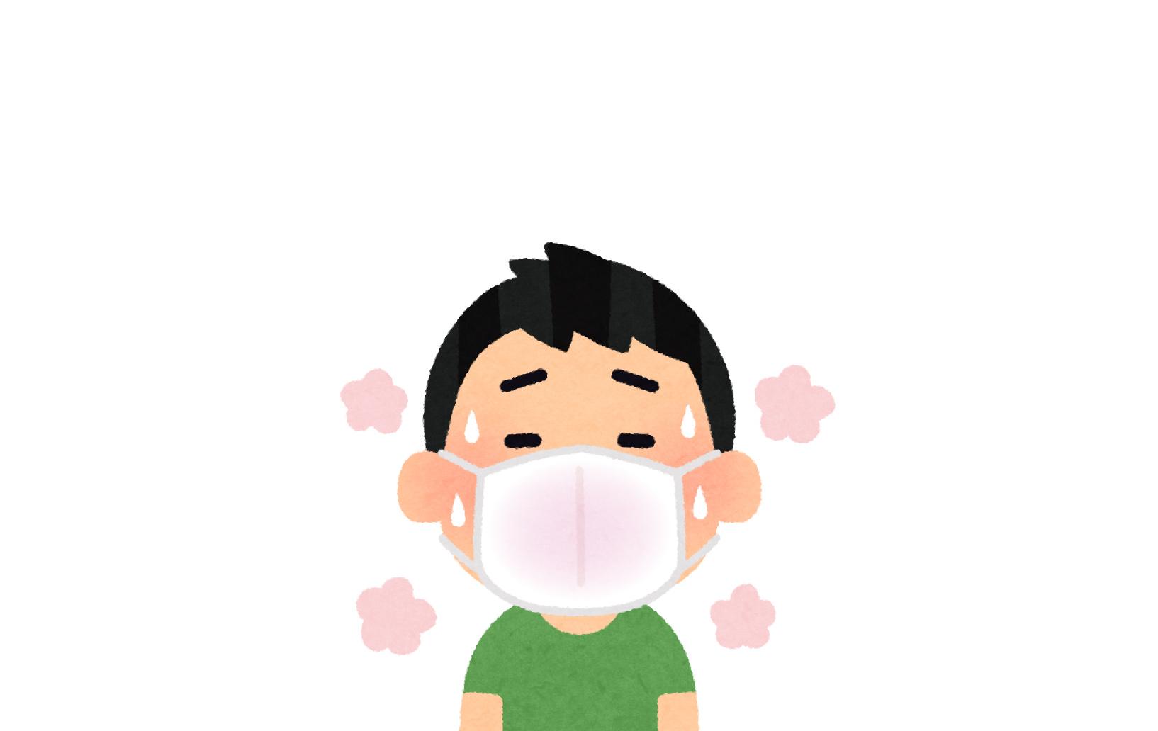 マスクは暑い