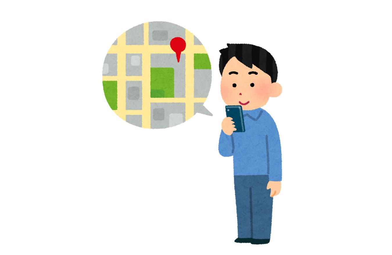 グーグルマップを開く人