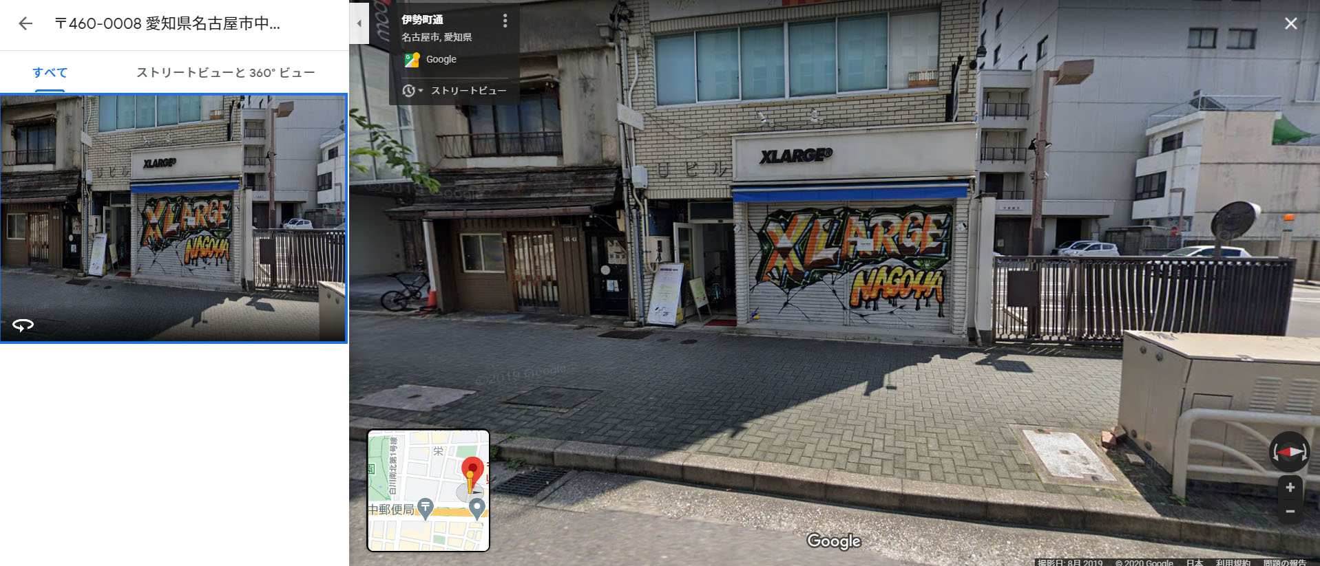 店舗の場所