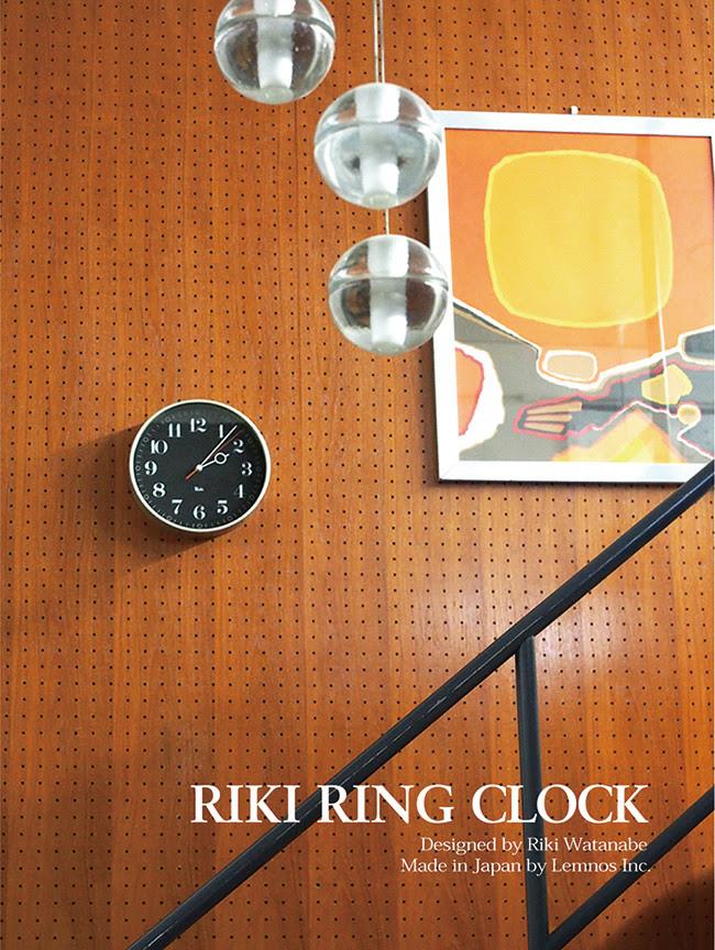 riki ring clock