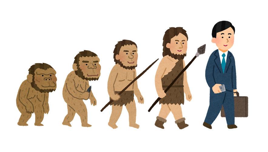 進化の歴史